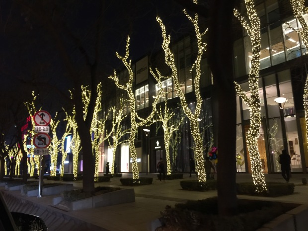 beijing sanlitun lights