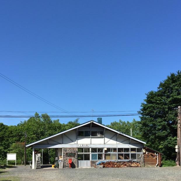 Hirafu Train Station