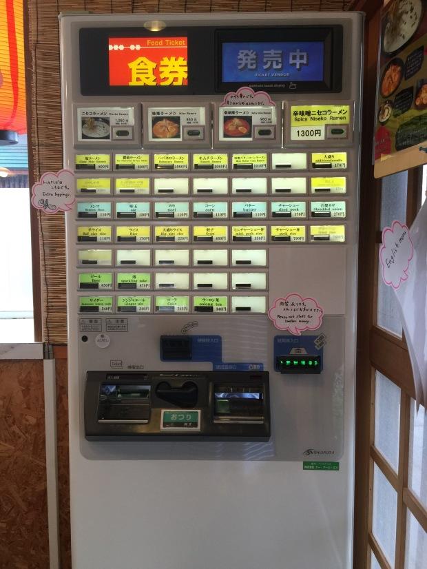 Vending Machine Niseko Ramen