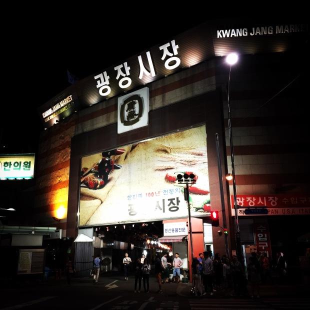 gwangjung market