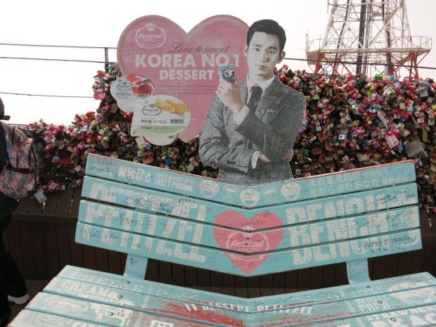 kimsoohyun