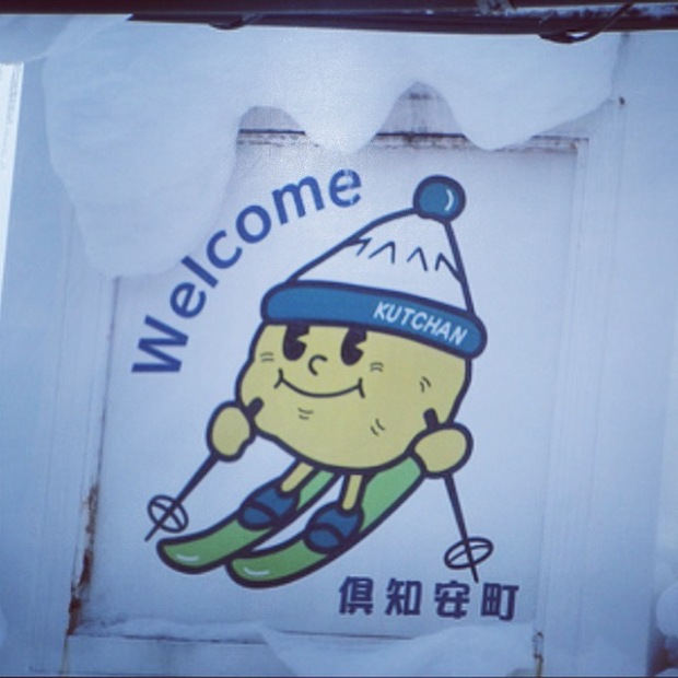Jagata-kun welcomes you!