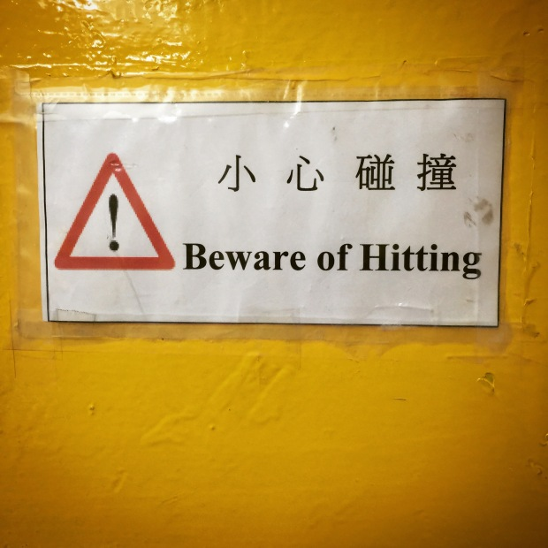no hitting